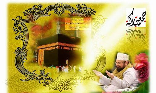 # Friday #Jumah # Eid # Eid ul Adha # Islam # Muslim #Okarvi # Kaukab Noorani Okarvi # Message # Zill Haj # Islam # Muslim  https://plus.google.com/ AllamahKaukabNooraniOkarvi/posts