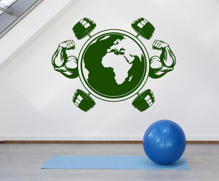 Vinyl Wall Decal Earth Muscles Hands Barbell Gym Logo Motivation Stickers 1968Ig