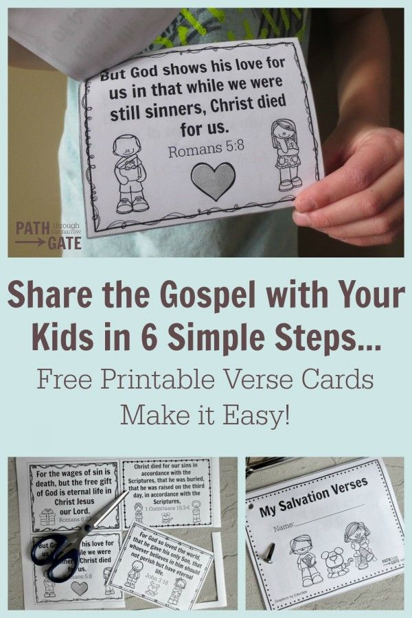 These adorable verse card salvation books are a perfect way to share the gospel with your