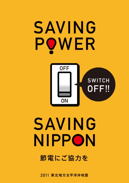 Japanese campaign for energy saving