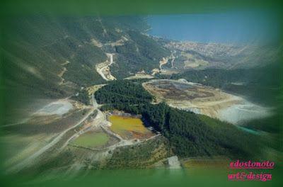 ατίθαση σκέψη: Σύγκρουση κυβέρνησης - Eldorado Gold: Η εταιρεία α...