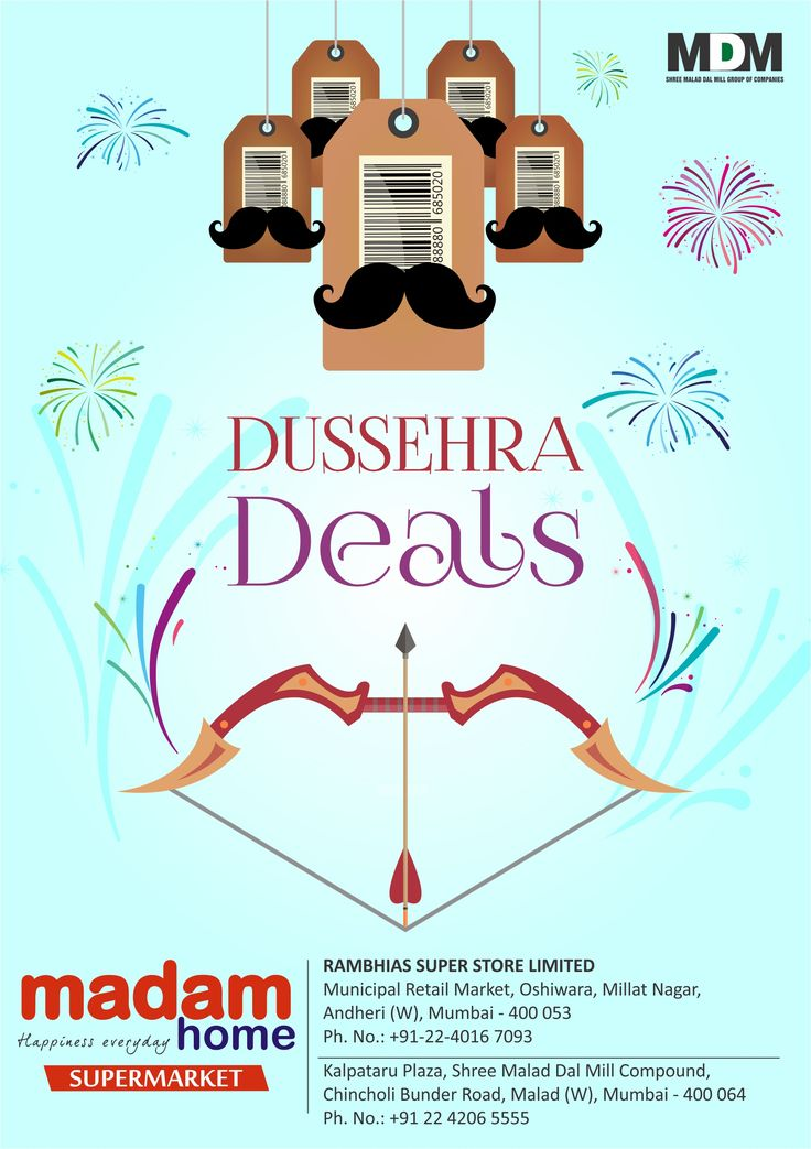 Madam Home Wishes You Happy Dussehra