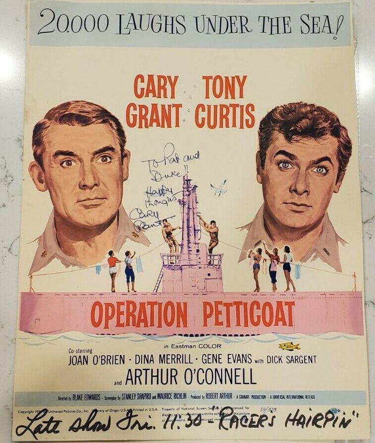 Cary grant autographed operation petticoat movie poster 17
