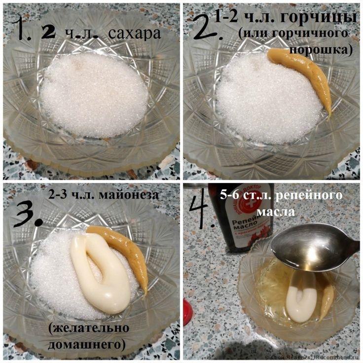Маска для роста волос:     2 чайные ложки сахара;     1-2 чайные ложки горчицы;     2-3 чайные ложки майонеза (желательно домашнего);     5-6 столовых ложек репейного масла (я использую реп.масло с перцем);     1 яичный желток;     эфирные масла по 2-3 капли: мяты, розмарина, чайного дерева, иланг-иланга;     натуральные протеины шёлка + коллаген (3-6 капель каждого);     10 мл коньяка или водки.