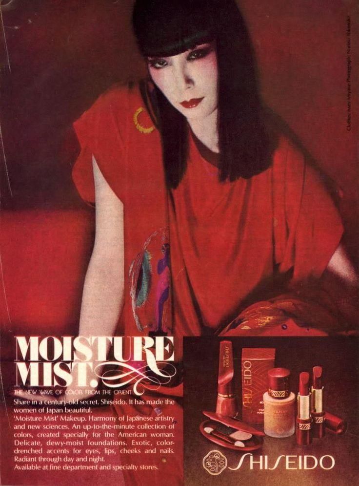 1979年、米国版 Shiseido アドの山口小夜子。
