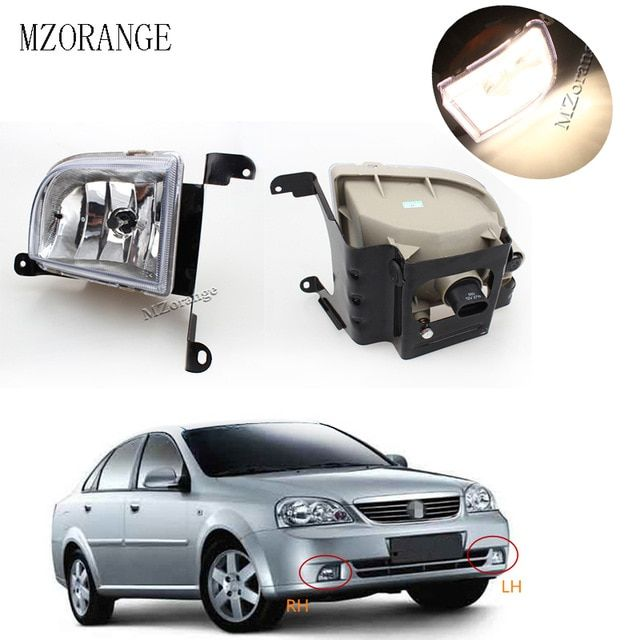 For Daewoo For Chevrolet Lacetti Optra 4dr Buick Excelle Hrv 2003 2004 2007 Front Bumper Fog Lights Fog Lamp Include Light Bulb Rev Buick Car Lights Car Brands