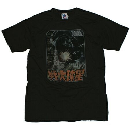Men`s Clothing Junk Food Star Wars Japanese Poster Black T-Shirt Junk Food Star Wars Japanese Poster Black T-ShirtGraphic print to the frontShort sleeve 100% Cotton t-shirt. http://www.comparestoreprices.co.uk//mens-clothing-junk-food-star-wars-japanese-poster-black-t-shirt.asp