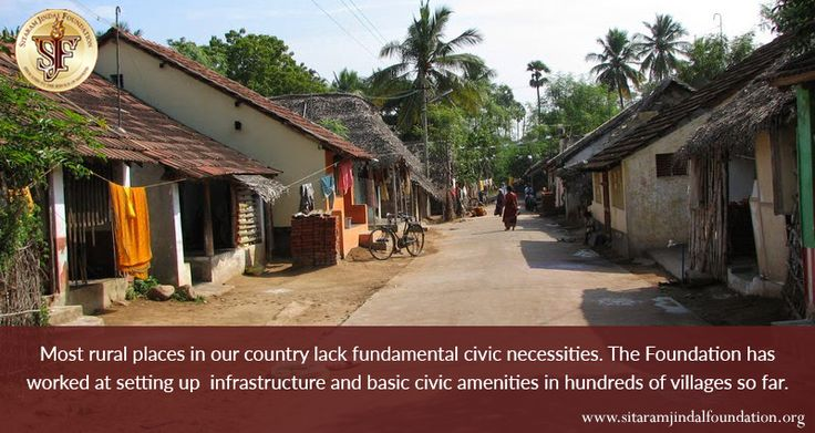Infrastructure is the backbone of development. Most rural places in our country lack fundamental civic necessities. It is common knowledge that without the right kind of infrastructure, development is not possible. The Foundation has worked at setting up infrastructure and basic civic amenities in hundreds of villages so far; check out http://www.sitaramjindalfoundation.org/rural-social-development-organisations-in-india.php for details.  #SJF | #RuralDevelopment