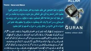 nouman ali khan on suleman harut and marut - YouTube