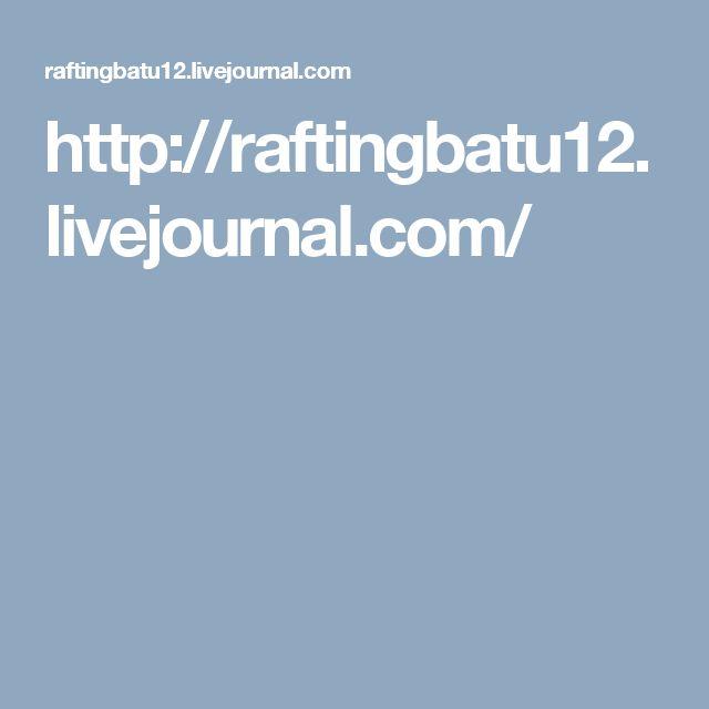 http://raftingbatu12.livejournal.com/