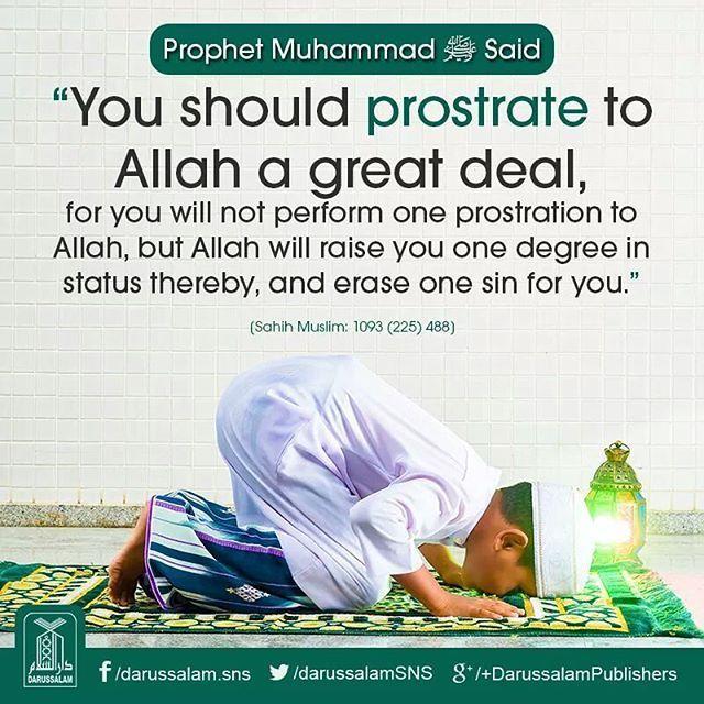 Salah (prayer) gift to humankind. Alhamdulillah