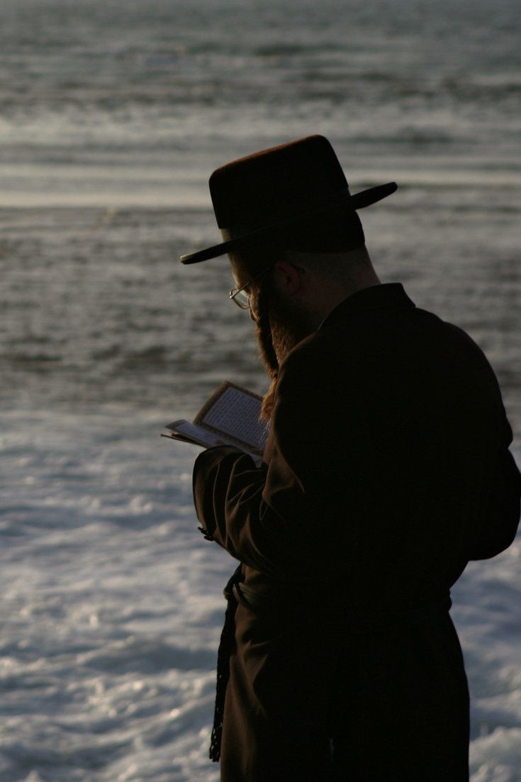 Yom Kippur 2015: An Introduction To The Jewish Day Of Atonement