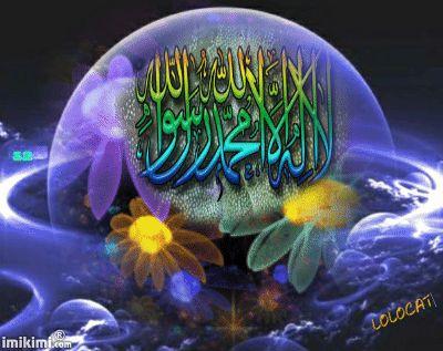 لا اله الا الله محمد رسول الله ~ moonlight