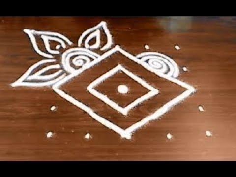 Easy rangoli designs with 5 dots - simple kolam designs - easy muggulu designs with dots - YouTube
