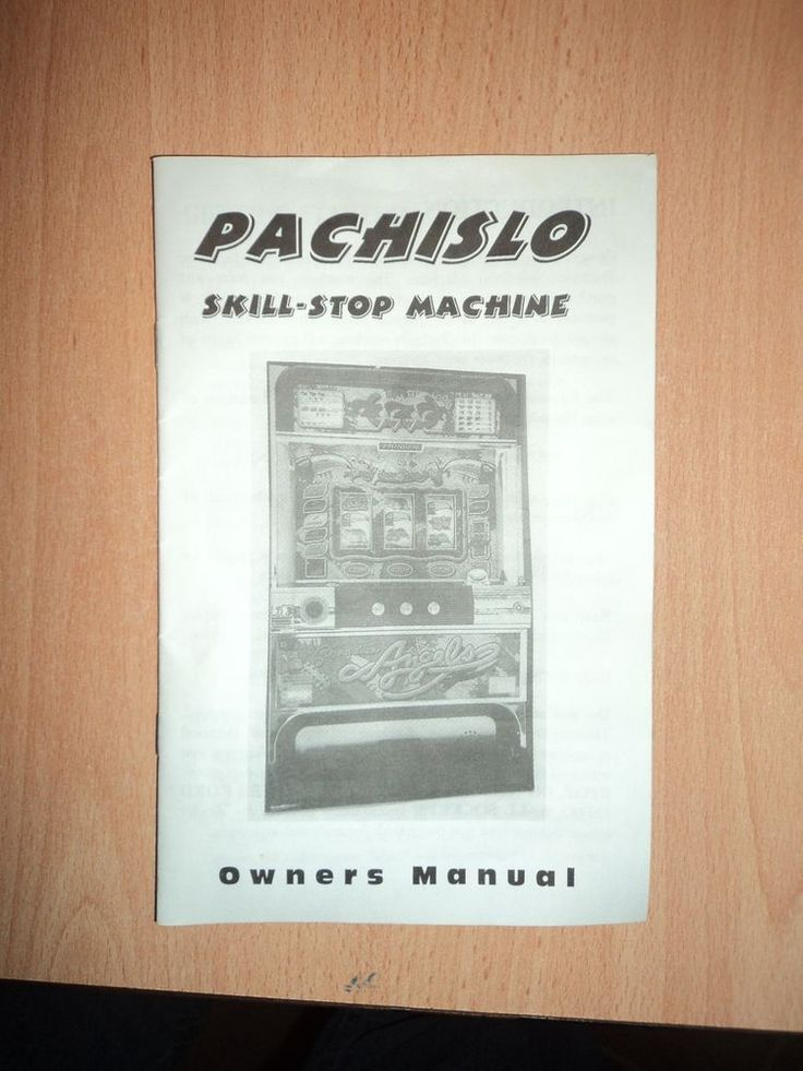 pachislo slot machine manual