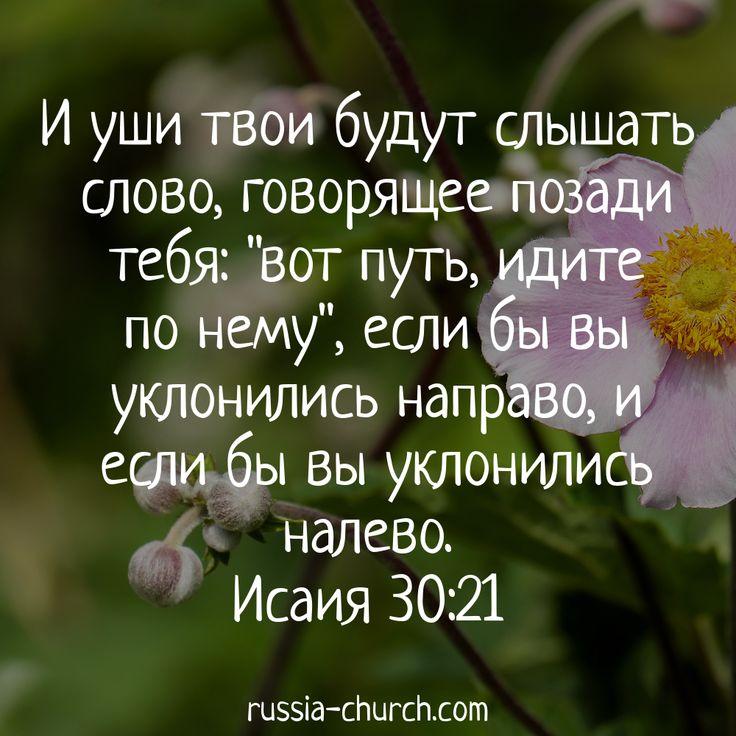 серьезный волевой пожелания цитаты из библии строительство одноэтажных деревянных