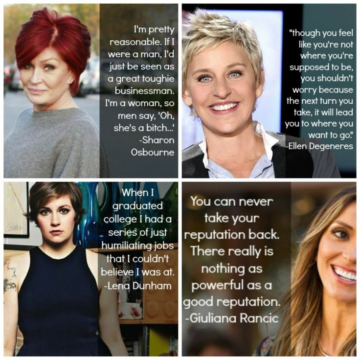 Career Advice from Four Women We Admire - Ms. Career Girl