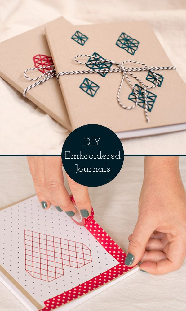 Paper embroidery step-by-step tutorial. Use for bookmarks, notecards, or journals.