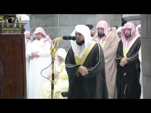 الشيخ ماهر المعيقلي يبكي بكاءا مريرا في آيات مؤثرة من سورة يوسف Youtube In 2021 Fashion Hijab