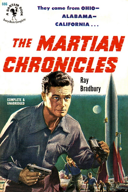 1951 ... first printing!