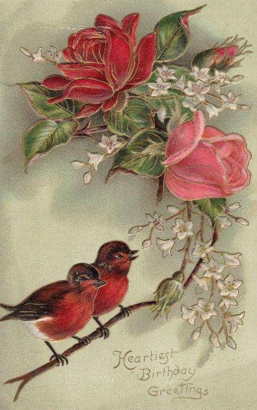 Старые карты (цветы)
