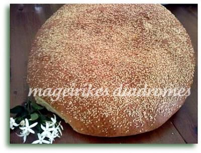Lenten Greek Church Artoklasia Bread-Άρτος για νηστίσιμη αρτοκλασία