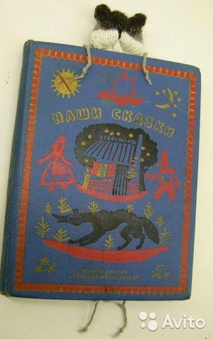Новая закладка для книг вязаная Кот Тимошка— фотография №3
