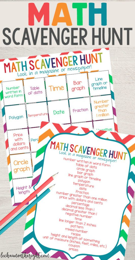We use math every day in our lives! Encourage using math in everyday life with this math scavenger hunt for elementary students.