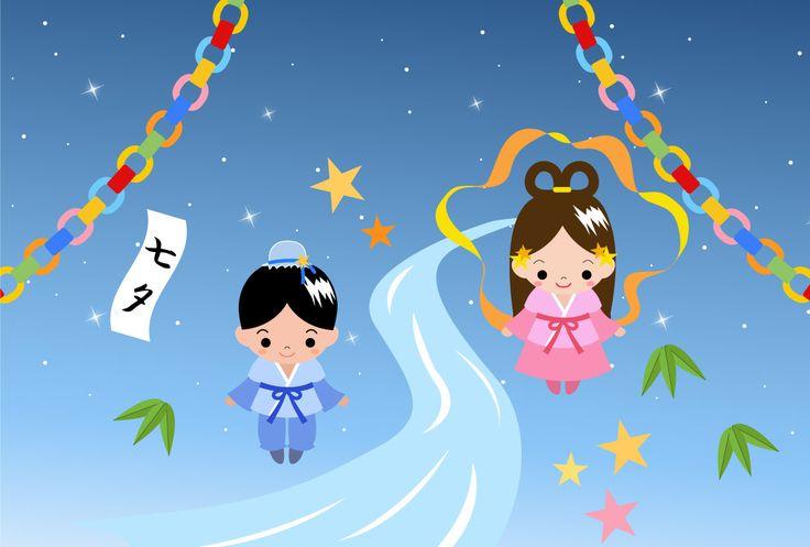 Image result for star festival japan