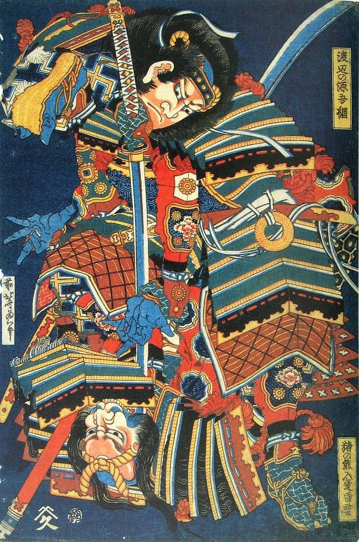 渡辺の源吾綱 猪の熊入道雷雲(葛飾北斎の画)