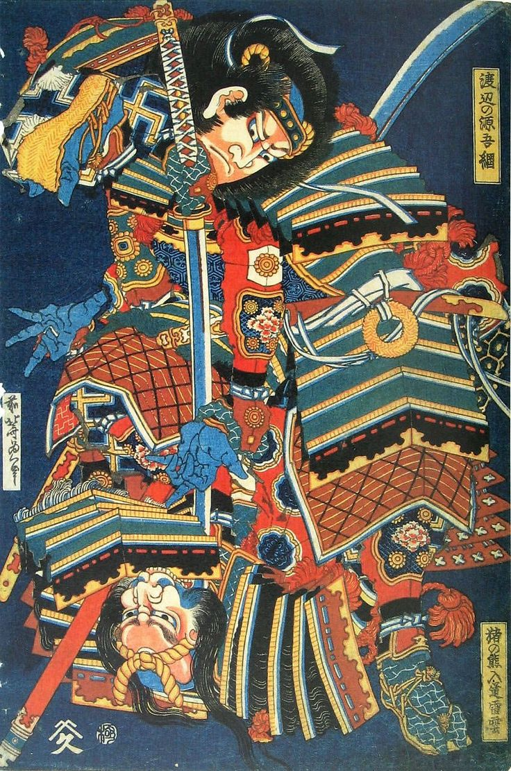 Japanese painting 渡辺の源吾綱 猪の熊入道雷雲(葛飾北斎の画)
