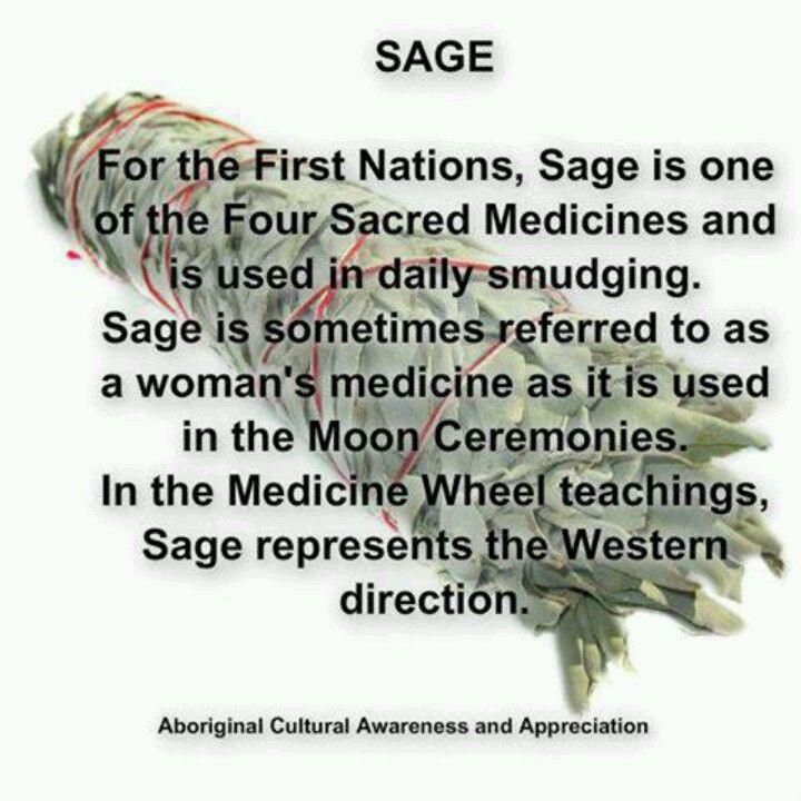 Do you use sage? I like the calm feeling it can give me, but I don't think it cures or prevents anything. Well, it does chase away bad spirits. What do you think?