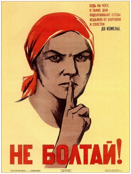 """""""Do not chatter!"""" Great website for vintage Russian posters."""