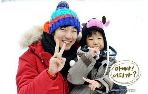 Dad Lee Jong Hyuk & Son Lee Jun Su