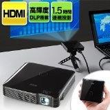 サンワダイレクト HDMIモバイルプロジェクター 小型 バッテリー内蔵 最大85ルーメン ブラック 400-PRJ014BK