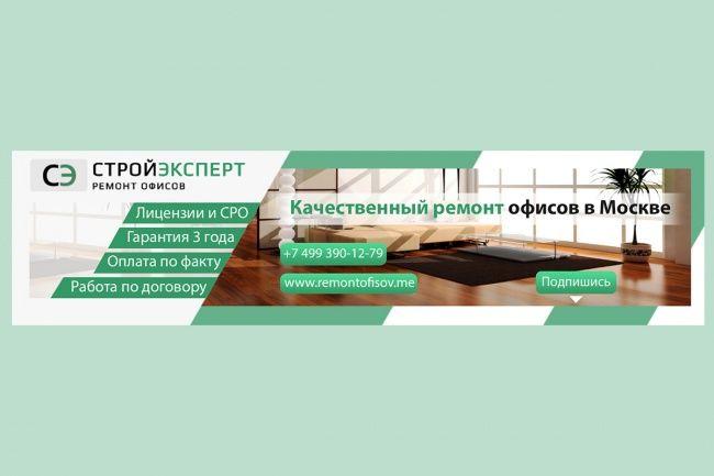 Оформление группы вконтакте 150 - kwork.ru