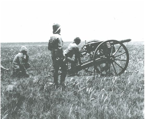 Pom Pom - British Mk I 37mm Maxim-Nordenfelt (or Vickers Sons & Maxim (VSM) in the UK) 1 Pounder gun.