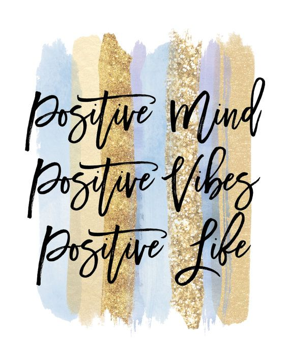 This positive print is the perfect way to keep your vibe high all day long! Its created with watercolor and glitter graphics and printed in crisp archival inks on a sturdy acid-free specialty paper designed to make colors really pop. Would you like it framed? Click on this link to purchase: https://www.etsy.com/listing/276881236/8x10-gold-frame-11x14-gold-frame-thin Turn-around time is only 3 days before your print is on its way to you! Your print will be carefully...