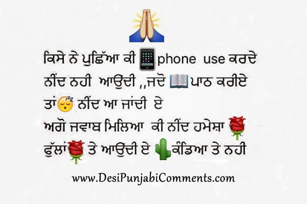 Motivational Whatsapp Status in Punjabi Language