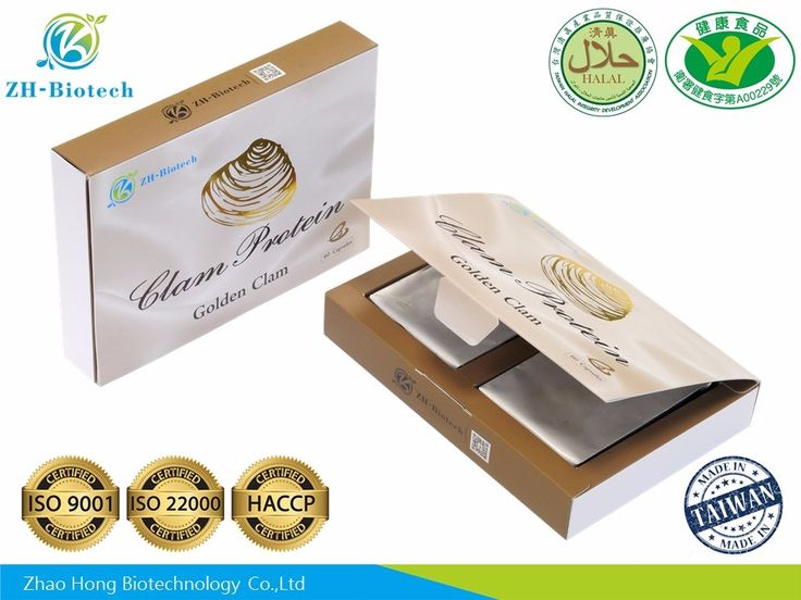Taiwan Company Most Popular Golden Clam Prevent Hangover Private Label Supplements