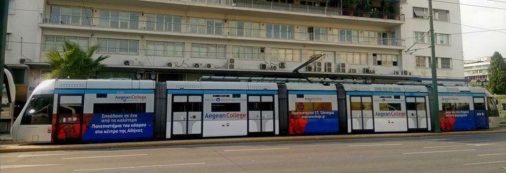Διαφημιστική προβολή στο Τραμ | XLG GR | Pulse | LinkedIn