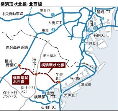 横浜に新高速、羽田-東名が30分に