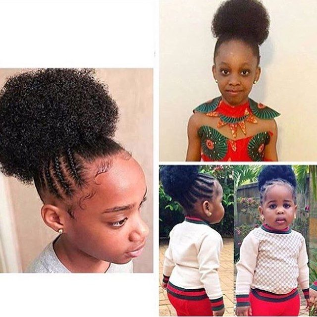 Afro Bun Available It S So Light And Has A Natural Hair Texture It Can Be Use To Pack Your Childr Texturizer On Natural Hair Braids For Kids Natural Hair Gel
