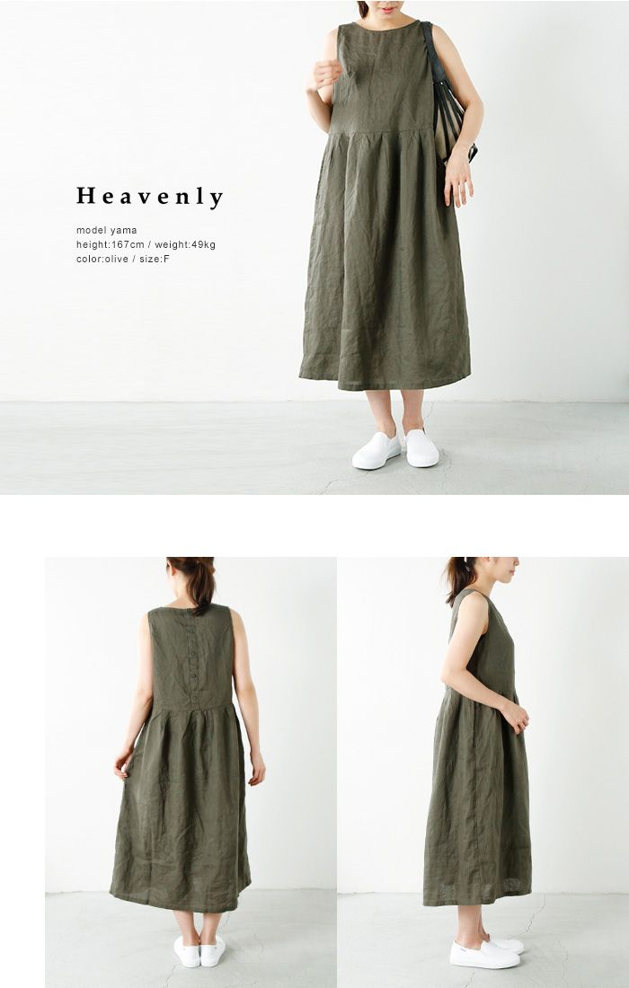 heavenly(ヘブンリー)リネンタックワンピース612203