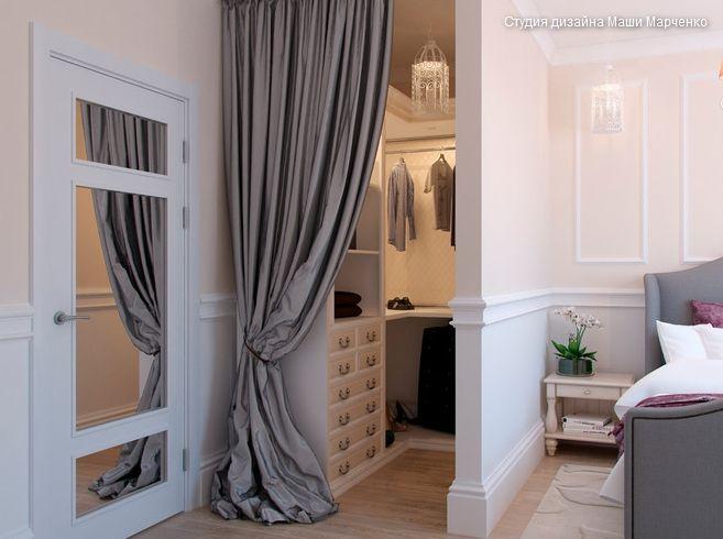 Гардеробная. Красивая серая штора вместо двери