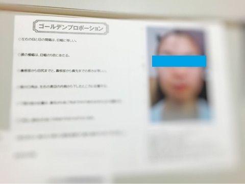 熊本市 顔診断付★メイクレッスン | 熊本市中央区何度も鏡を見たくなる自分になれる ノエビア