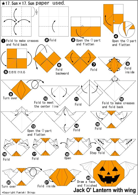 Origami Jack O' Lantern With Wing instructions