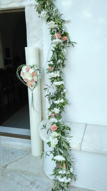 Greek church wedding by the sea Naxos Greece