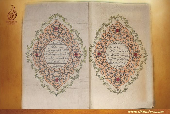 """Surat 1 (right) and 2 (left): The first two chapters of the Qur'an.  Fatiha (The Opening) on the right is likened to David's 23rs Psalm, and is recited many times in each of the 5 daily Muslim prayers. Baqara (The Cow) on the left is actually the longest chapter and so only a couple of verses are shown here. (Western books open left to right / Arabic from right to left.) From site for which the only information provided is that this is a """"Big Quran."""" (Audrey Shabbas)"""
