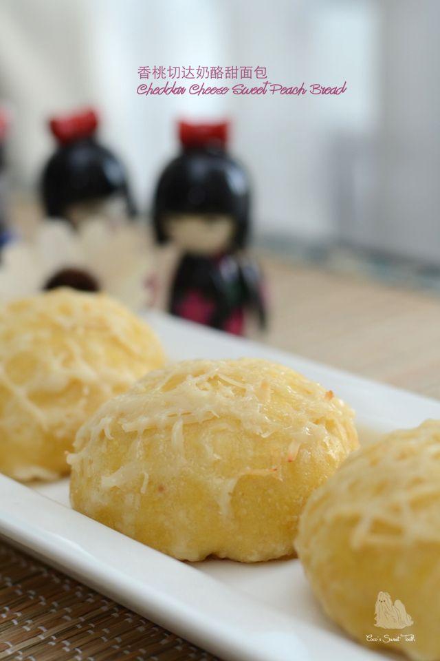 香桃切达奶酪甜面包 Cheddar Cheese Sweet Peach Bread